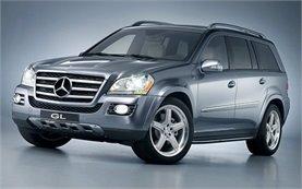 2008 Mercedes 420 GL AUTO