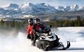 2012 Ski-Doo Grand Touring 550cc - snowmobile for rent