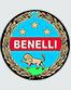 Бенели