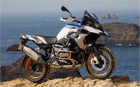 BMW R 1250 GS ADV - rent a motorbike in Bilbao