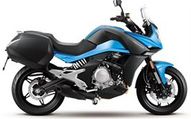 CFMOTO 650MT - motorbike rental Malaga Spain
