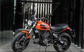 DUCATI SCRAMBLER SIXTY2 400CC - motorbike hire Porto