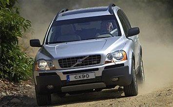 Вид спереди » 2004 Вольво XC90