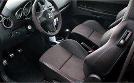 Interior » 2005 Mitsubishi Colt