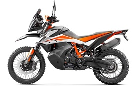 KTM 790 Adventure - наем на мотоциклет Женева