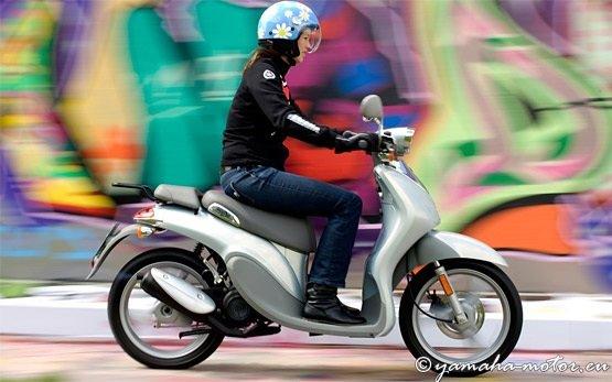 Yamaha 50cc аренда скутера