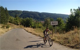 Прокат велосипедов в Болгарии