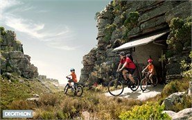 Bicycle rentals and tours in Bulgaria