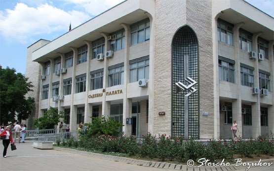 Административное здание  Благоевград