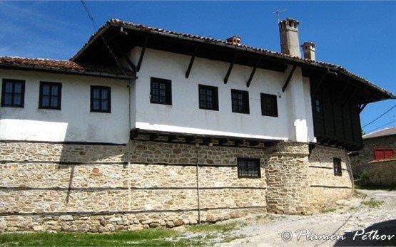 Arbanassi House