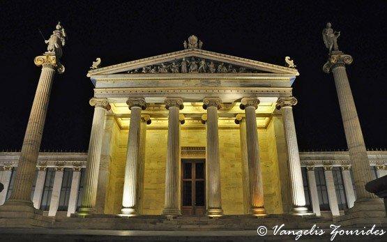 Атинската академия