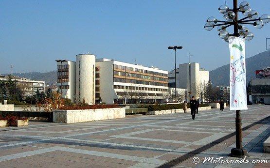 Blagoevgrad Center