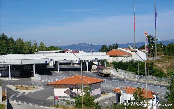 Болгарско-македонской границе контрольно-пропускной пункт Гюешево