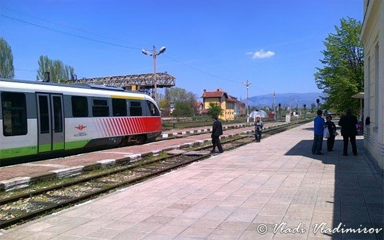 Gueshevo Train Station
