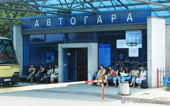 Bus Station in Blagoevgrad