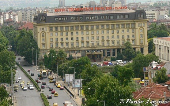 Центр Пловдив