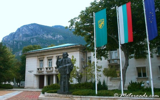 Center of Vratsa