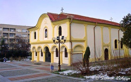 Center, Town of Elhovo