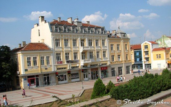 Central Part of Shumen