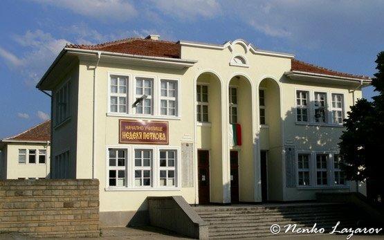Сопот - центр