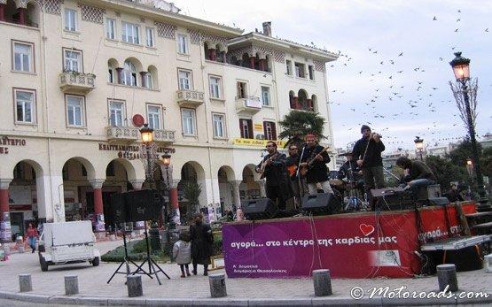 Концерт - Салоники