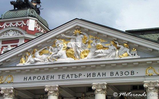 Fragment, National Theatre Sofia