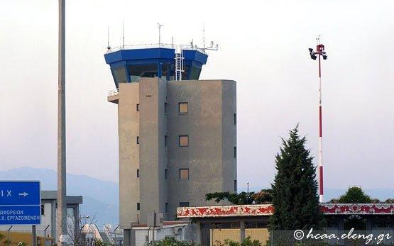Летище Кавала