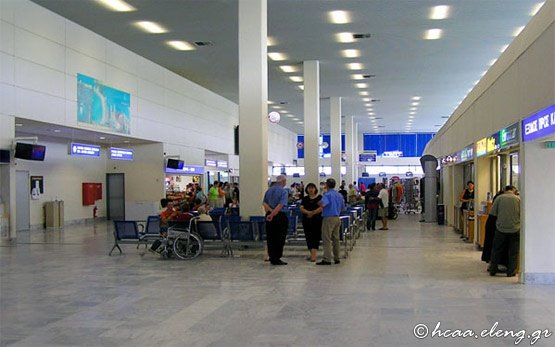 Kavala International Airport Alexander the Great
