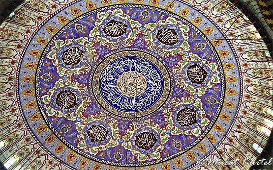 Фрагмент мечети - Эдирне