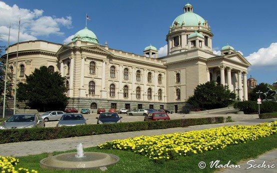 Национальное собрание - Белград