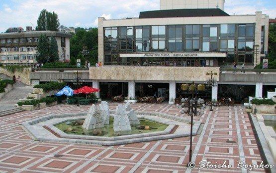 Nikola Vaptsarov Theatre, Blagoevgrad