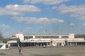 Odessa International airport
