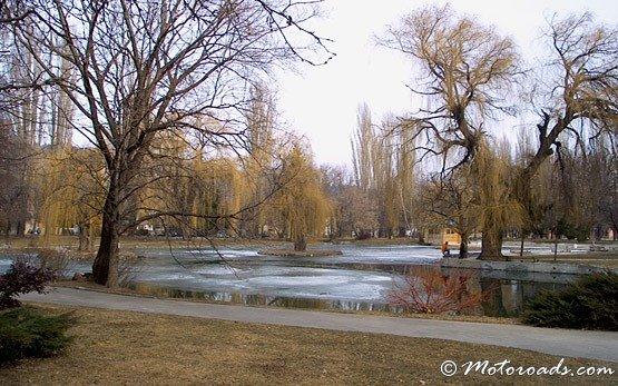 Park in Razlog