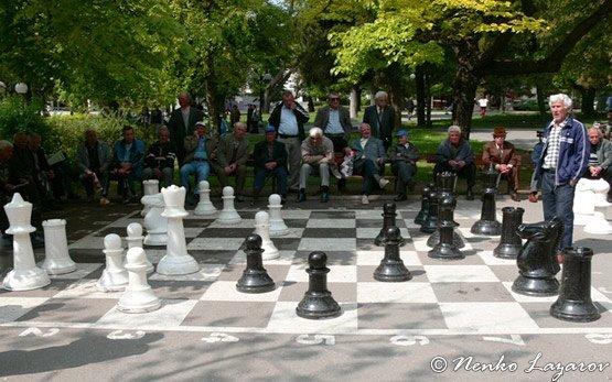 Park in Stara Zagora