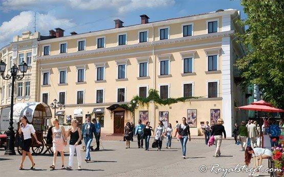 Royal Street Hotel - Одесса