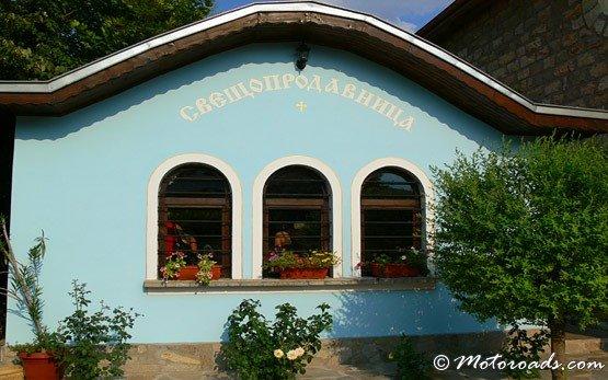 Успение Пресвятой Девы Марии монастырский комплекс - Кырджали