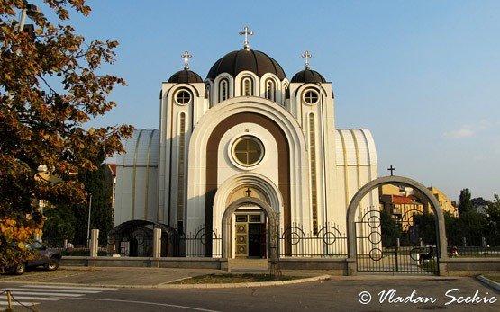 Св. Петька Церковь, Белград