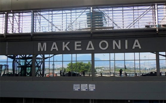 Transfer Thessaloniki Airport