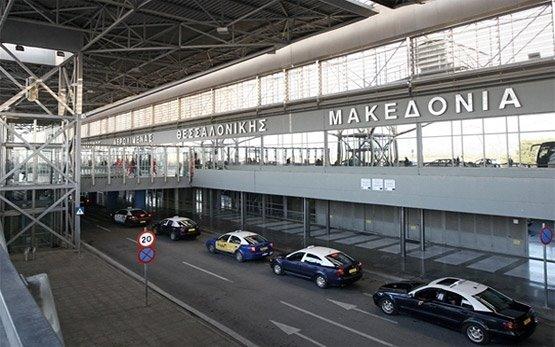 Салоники Международный аэропорт