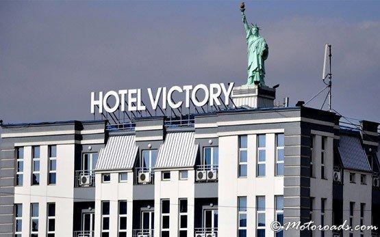 Гостиница Виктори Роял - Прищина
