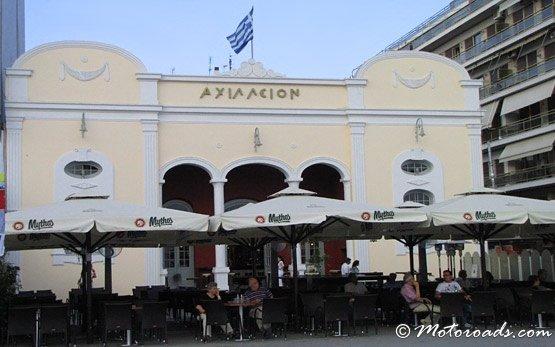 Sea Front in Volos