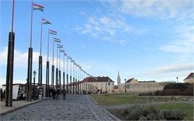 Будапеща - ЗНАМЕНА