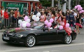 Български Фестивал на Розите