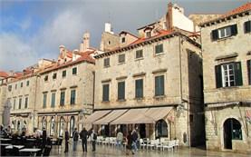 Дубровник - център