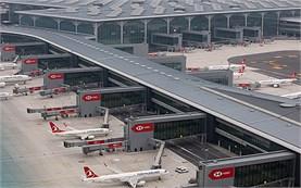 Аэропорт Ататюрк Стамбул трансфер