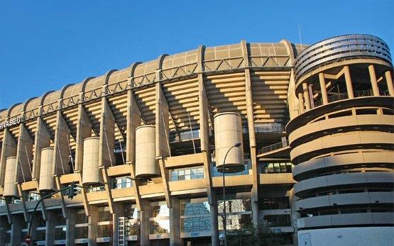 Мадрид - стадиона на Реал Мадрид