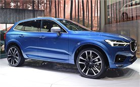 2018-volvo-xc60-automatic-pamporovo-mic-1-1439.jpeg