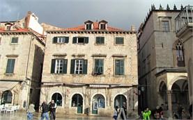 Старият Дубровник