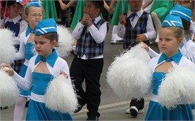 Парад - Фестивал на Розата в Казанлък