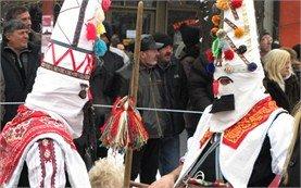 Пернишки фестивал на маските - СУРВА